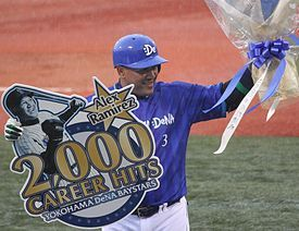 275px-20130406_Alexander_Ramon_Ramirez,_outfielder_of_the_of_the_Yokohama_DeNA_BayStars,at_Meiji_Jingu_Stadium.jpg